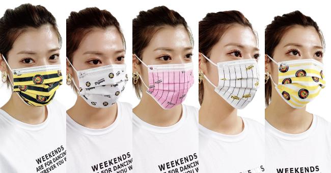 タイガース マスク 阪神 「阪神タイガース公認マスク」をつけて応援!〜暑い夏とコロナを乗り越える〜