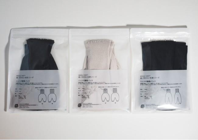3分丈はペールグレーとブラックの2色展開。6分丈はブラックのみです。
