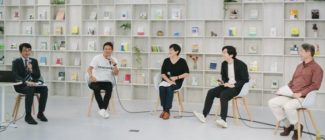 Keynote「LIVING TECH協会発足の意義。未来の日本のために今、企業がすべきこと」当日の様子