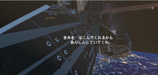 開発中のVR映像の一部(船外活動試験)