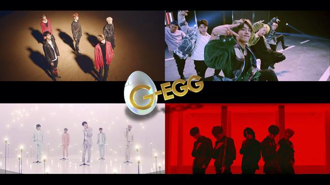 G-EGG番組放送中に公開された4本のMV
