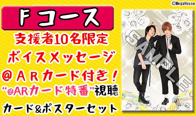 金額:10,000円