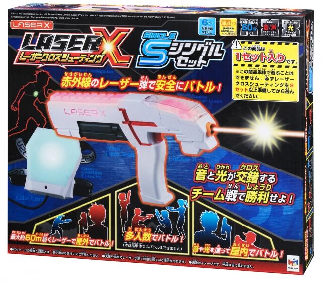 レーザークロスシューティング シングルセット 3,980円(税抜価格)