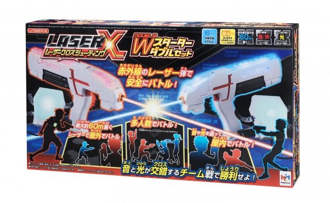 レーザークロスシューティング スターターダブルセット 7,800円(税抜価格)
