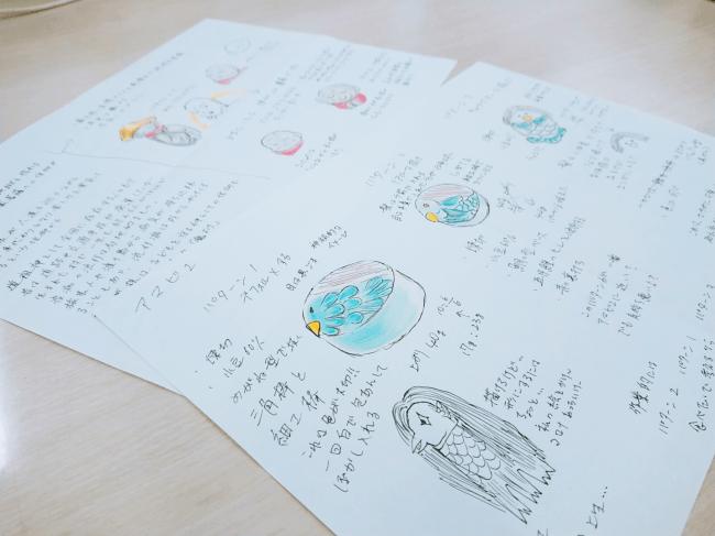 アマビエ上生菓子デザイン画
