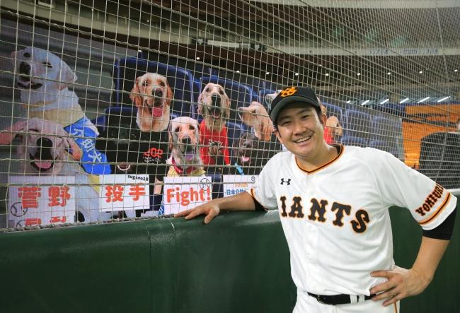 菅野投手と介助犬のバーチャルバックネット映像