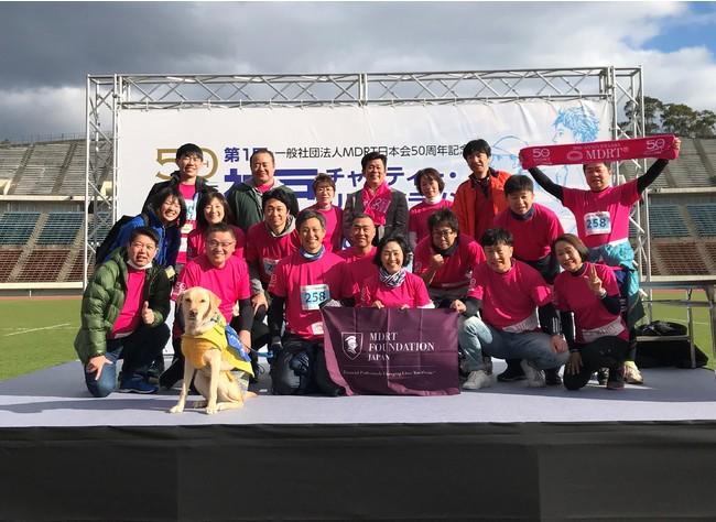 第1回神戸チャリティー・リレーマラソン