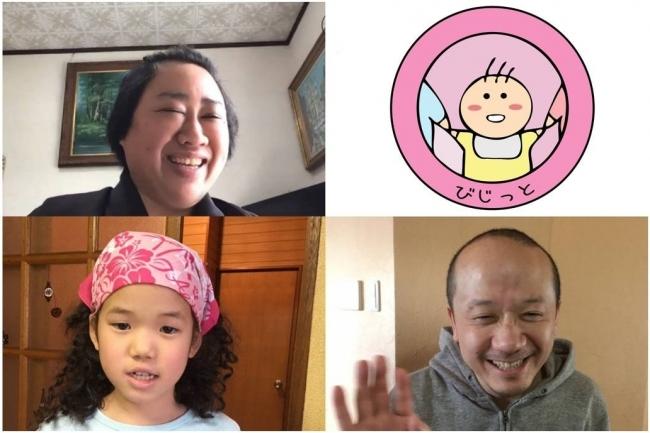 ※子ども(左下)と別居親(右下)の交流を見守るスタッフ(左上) ※写真はイメージです(提供:びじっと)
