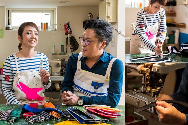 バッグブランド「DOUBLELOOP(ダブルループ)」の代表、職人&デザイナーを務める山岸厚氏と太田敬子氏。一つ一つ丁寧に手づくりしている。