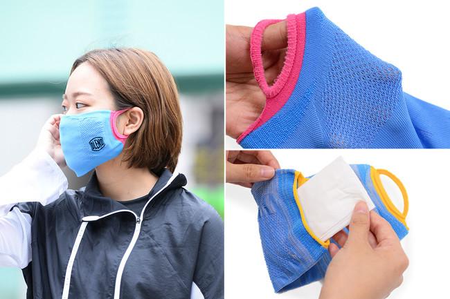 吸汗・速乾性・通気性に優れ、ストレッチ性も抜群。顔に心地よくフィットする。2重構造になっており、中に不織布等を入れることも可能。