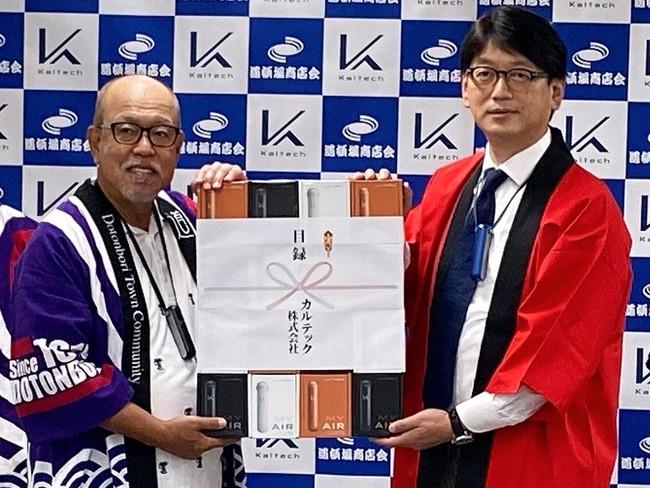 贈呈式の様子(左から道頓堀商店会会長、カルテック社長)