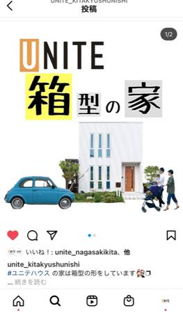 Instagramでの告知
