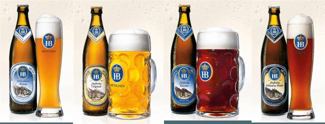 ホフブロイ樽生ビールイメージ