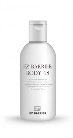 EZ BARRIER BODY 48 イージーバリア・ボディー48