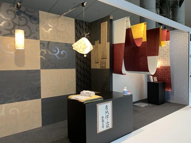 京からかみのブース:空間デザイン/フランク・ラ・リヴィエレ