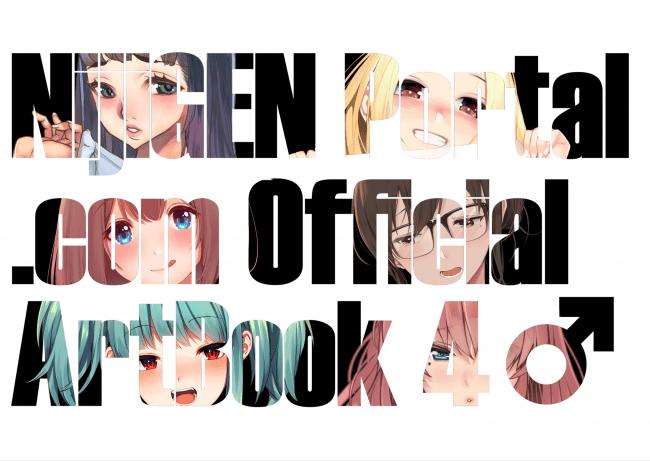 NijiGEN Portal Official ArtBook 4♂