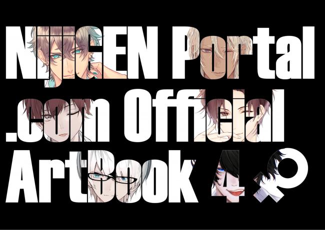 NijiGEN Portal Official ArtBook 4♀