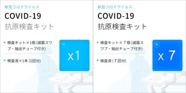 東京 コロナ 速報 ウイルス 【新型コロナウイルス感染症速報】12月13日の国内感染者数は、2,988例増の17万7,287例に |