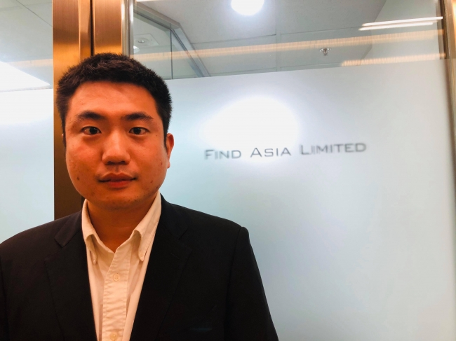 Find Asia 加藤 勇樹