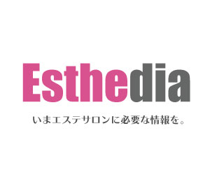 エステディアロゴ