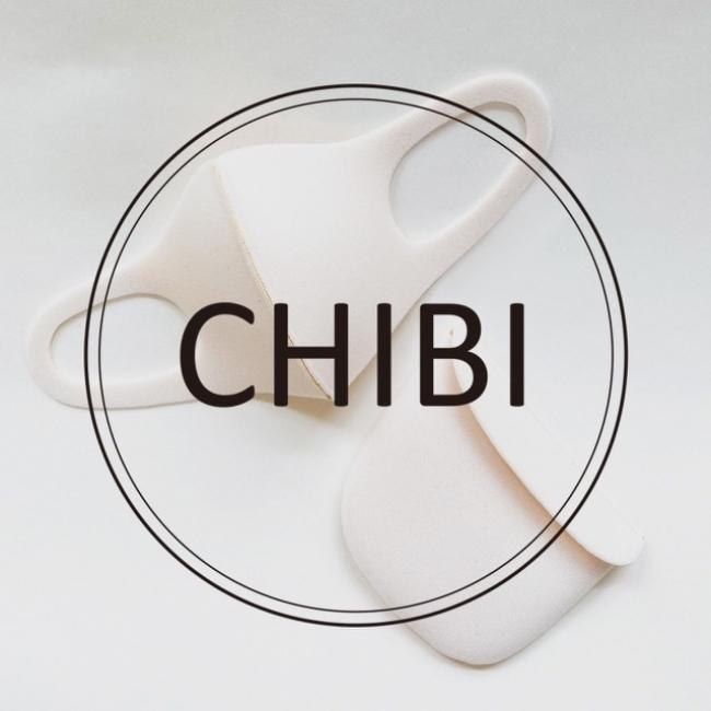 OCHIBIマスクデビュー!