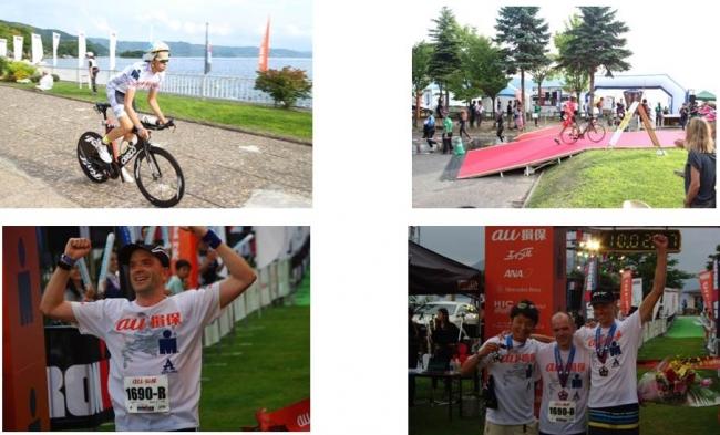 自転車の あうて 自転車の日 : 画像を一括でダウンロード(zip ...