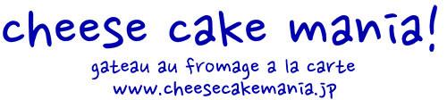 チーズケーキマニアロゴ