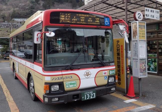 バス 西 表 東京 時刻