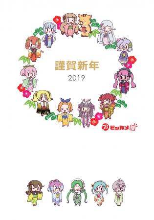 縦(謹賀新年)デザイン