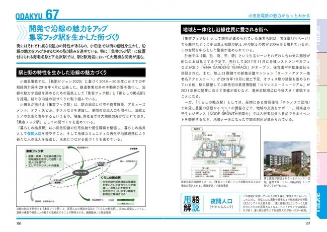 https://prtimes.jp/i/5875/2442/resize/d5875-2442-390448-9.jpg
