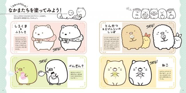 【仕様】 INKO KOTORIYAMA 著 定価(本体980円+税) 菊変型判/64ページ 978,4,8443,6862,5