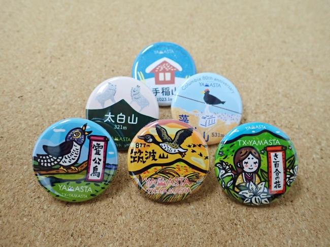 オリジナル記念缶バッジ(画像はイメージ)