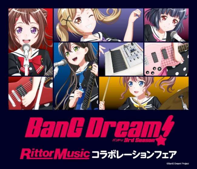 (C)BanG Dream! Project