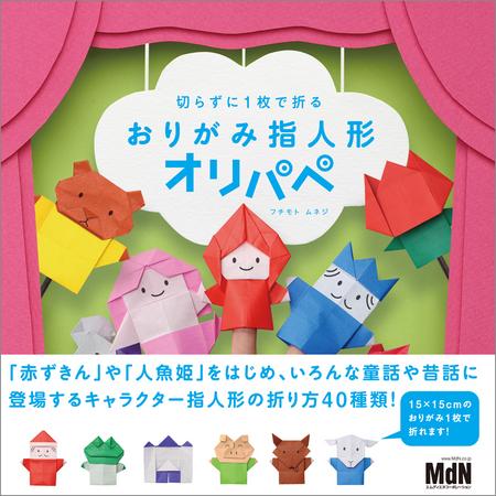 ハート 折り紙 男の子 折り紙 折り方 : prtimes.jp