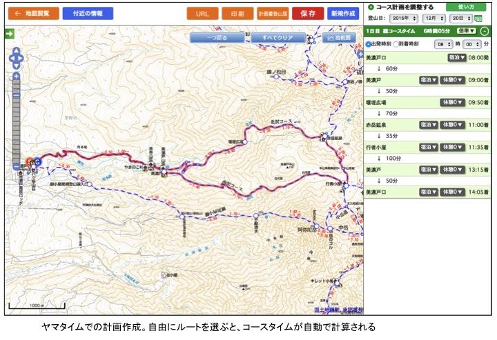 電子地形図25000 - GSI HOME PAGE - 国土地理院