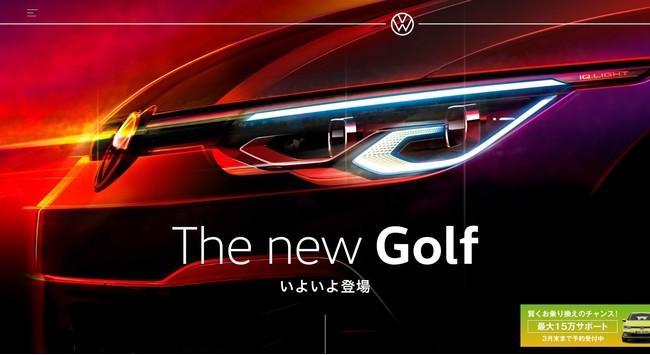 8 ゴルフ