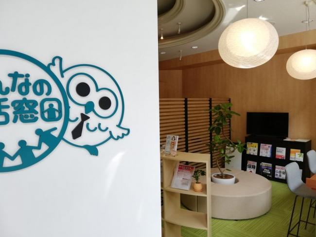 京都にある終活の情報発信基地「みんなの終活窓口」。「自分のこと」「財産のこと」「趣味・生活のこと」「認知症・介護のこと」「死後のこと」5つの終活メニューで、あなたの終活をサポートします。