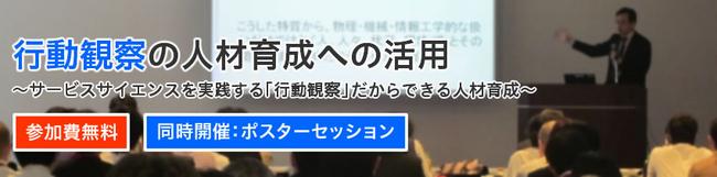 大阪ガス行動観察研究所株式会社のプレスリリース(最新配信 ...