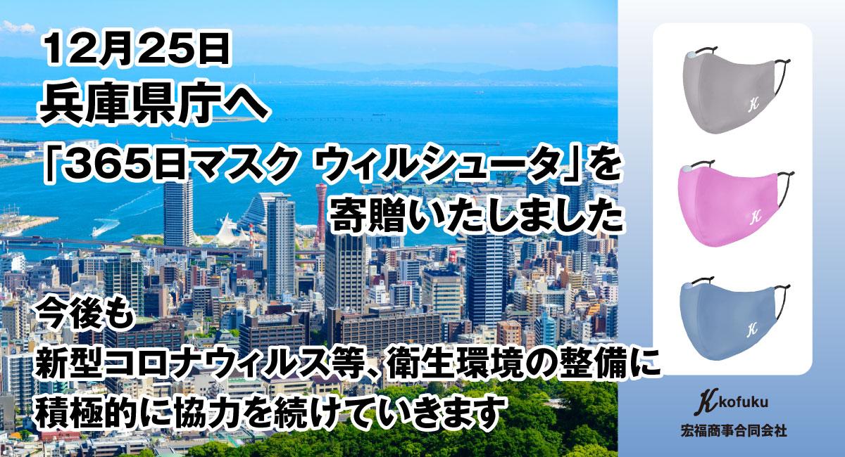 旭川 厚生 病院 コロナ