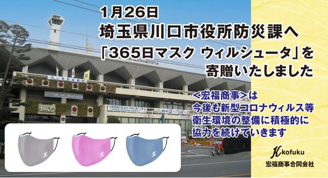 数 感染 埼玉 県 者