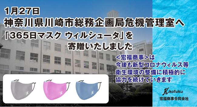 県 速報 神奈川 今日 コロナ
