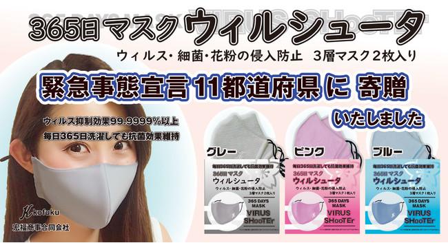枚 マスク 効果 2 重ね 二重マスクは効果なし?マスク二枚重ねの効果・注意点 [感染症]