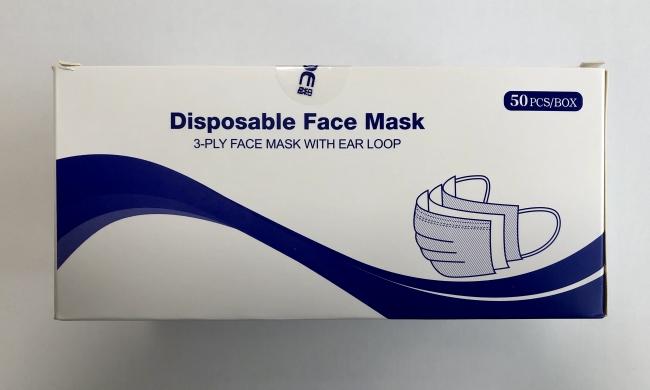使い捨てマスク 洗い方