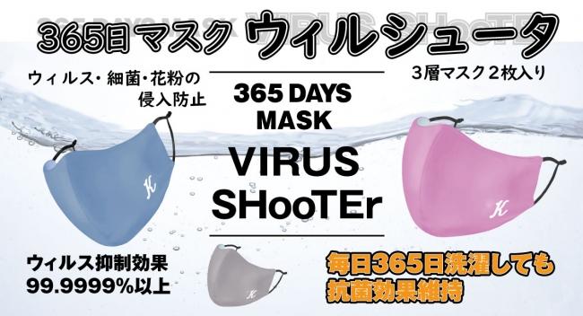 マスク 洗える 抗菌 【抗菌マスク】銅や銀イオンなど!繰り返し洗える抗菌効果の高いマスクのおすすめプレゼントランキング|ocruyo(オクルヨ)