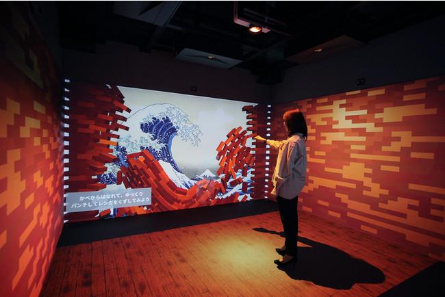 303ワンダースタジオ「絵画の部屋」