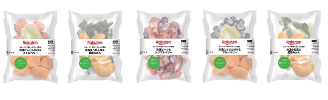 「楽天ファーム」、オーガニック野菜とオーガニック果物のみを使用した「100%オーガニック冷凍スムージーキット」を販売開始