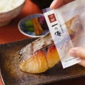 西京漬け 4種詰合せ「弁天」