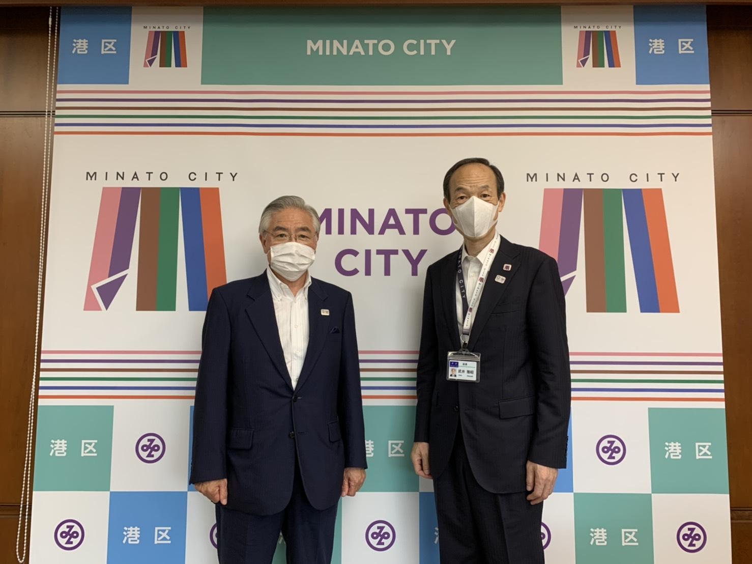 日本トライアスロン連合会長 港区へ表敬訪問