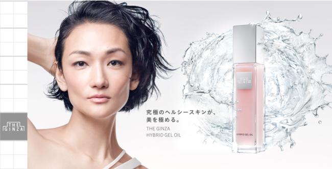 (c) THE GINZA Co.,Ltd.