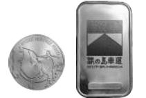 左:オリジナルコイン 右:銀のインゴット(いずれもイメージ)